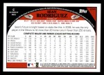 2009 Topps #244  Sean Rodriguez  Back Thumbnail