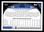 2009 Topps #275  Alex Rios  Back Thumbnail