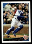 2009 Topps #210 A Geovany Soto  Front Thumbnail