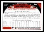 2009 Topps #399  Wandy Rodriguez  Back Thumbnail