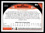 2009 Topps #373  Joe Martinez  Back Thumbnail