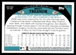 2009 Topps #314  Matt Treanor  Back Thumbnail