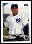 2009 Topps #309  Humberto Sanchez  Front Thumbnail