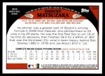 2009 Topps #330  Daisuke Matsuzaka  Back Thumbnail