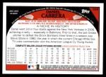 2009 Topps #338  Daniel Cabrera  Back Thumbnail