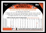 2009 Topps #430  Francisco Rodriguez  Back Thumbnail