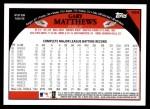 2009 Topps #494  Gary Matthews  Back Thumbnail