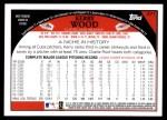2009 Topps #471  Kerry Wood  Back Thumbnail