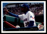 2009 Topps #584  Ron Washington  Front Thumbnail