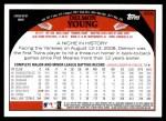2009 Topps #656  Delmon Young  Back Thumbnail