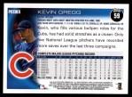 2010 Topps #59  Kevin Gregg  Back Thumbnail