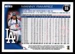 2010 Topps #55  Manny Ramirez  Back Thumbnail