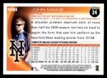 2010 Topps #24  John Maine  Back Thumbnail