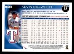 2010 Topps #62  Kevin Millwood  Back Thumbnail