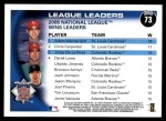 2010 Topps #73   -  Adam Wainwright / Chris Carpenter / Jorge De La Rosa NL Wins Leaders Back Thumbnail