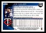 2010 Topps #150  Joe Mauer  Back Thumbnail