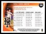 2010 Topps #104   Mets History Back Thumbnail