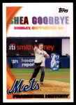2010 Topps #104   Mets History Front Thumbnail