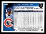 2010 Topps #135  Ryan Dempster  Back Thumbnail