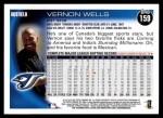 2010 Topps #159  Vernon Wells  Back Thumbnail
