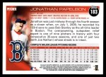 2010 Topps #183  Jonathan Papelbon  Back Thumbnail