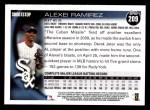 2010 Topps #209  Alexei Ramirez  Back Thumbnail