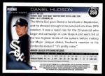 2010 Topps #259  Daniel Hudson  Back Thumbnail