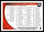 2010 Topps #269   -  Alex Rodriguez / Derek Jeter / Robinson Cano Anthem in the Bronx Back Thumbnail