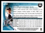 2010 Topps #205  Chris Coghlan  Back Thumbnail