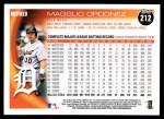 2010 Topps #212  Magglio Ordonez  Back Thumbnail
