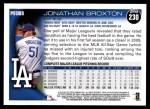 2010 Topps #230  Jonathan Broxton  Back Thumbnail