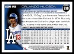 2010 Topps #290  Orlando Hudson  Back Thumbnail