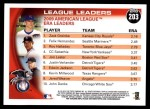 2010 Topps #203   -  Zack Greinke / Felix Hernandez / Roy Halladay AL ERA Leaders Back Thumbnail