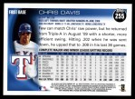 2010 Topps #255  Chris Davis  Back Thumbnail