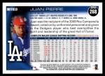 2010 Topps #268  Juan Pierre  Back Thumbnail