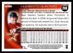 2010 Topps #266  Humberto Quintero  Back Thumbnail