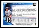 2010 Topps #399  Matt Garza  Back Thumbnail