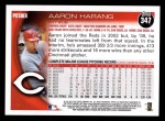 2010 Topps #347  Aaron Harang  Back Thumbnail