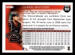 2010 Topps #303  Chris Snyder  Back Thumbnail