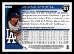2010 Topps #378  George Sherrill  Back Thumbnail