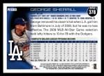2010 Topps #378  George Sherrill  Back Thumbnail