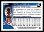 2010 Topps #304  Adam LaRoche  Back Thumbnail