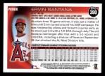 2010 Topps #390  Ervin Santana  Back Thumbnail