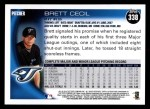 2010 Topps #338  Brett Cecil  Back Thumbnail