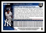 2010 Topps #370  Robinson Cano  Back Thumbnail