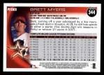 2010 Topps #344  Brett Myers  Back Thumbnail