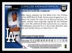 2010 Topps #392  Carlos Monasterios  Back Thumbnail