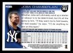 2010 Topps #363  Joba Chamberlain  Back Thumbnail