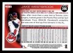 2010 Topps #396  Jake Westbrook  Back Thumbnail