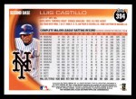 2010 Topps #394  Luis Castillo  Back Thumbnail